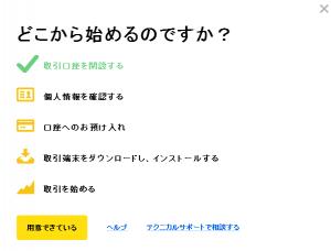 2014-05-22_08h13_19