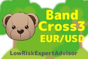 BandCross3の新バージョン