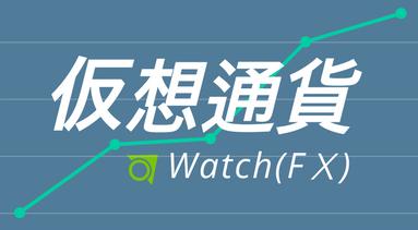 仮想通貨(FX) Watch