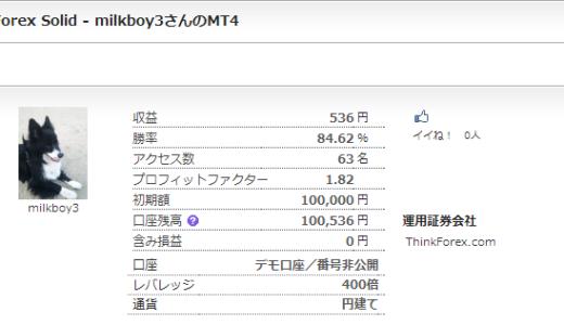 2014年07月第3週 EA運用成績