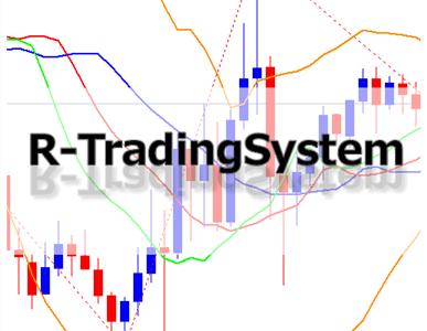 R-TradingSystem 検証開始しました。