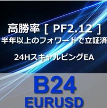 B24 検証開始しました。