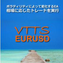 今年最後のEA購入「VTTS」