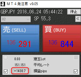 2016-06-24_11h48_22