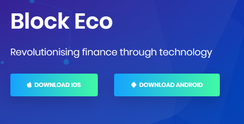 ブロックエコ(Block Eco)に登録